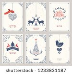ornate vertical winter holidays ... | Shutterstock .eps vector #1233831187