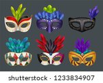 masquerade masks realistic.... | Shutterstock .eps vector #1233834907