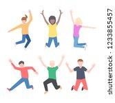 international young joyful... | Shutterstock .eps vector #1233855457