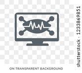network monitoring icon. trendy ... | Shutterstock .eps vector #1233869851