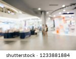 shopping mall blur background.... | Shutterstock . vector #1233881884