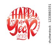 congratulations happy new year  ... | Shutterstock .eps vector #1233883351