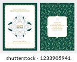 merry christmas greeting card... | Shutterstock .eps vector #1233905941