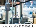 stop button modern and...   Shutterstock . vector #1233916114