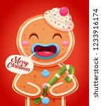 merry christmas greeting card... | Shutterstock .eps vector #1233916174