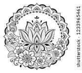 circular pattern in form of... | Shutterstock .eps vector #1233965461