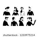 people avatar vector icon... | Shutterstock .eps vector #1233975214