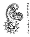drawing of peacock for henna...   Shutterstock .eps vector #1233977554