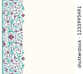arabic floral template for your ... | Shutterstock .eps vector #1233995491