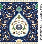 islamic floral seamless border. ... | Shutterstock .eps vector #1233995497