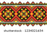 colored embroidery border.... | Shutterstock .eps vector #1234021654