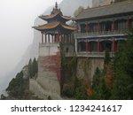 jiexiu city  shanxi province ... | Shutterstock . vector #1234241617