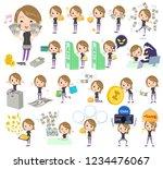 a set of women in sportswear... | Shutterstock .eps vector #1234476067