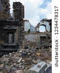 ruins of historic historic...   Shutterstock . vector #1234478317
