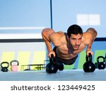 Постер, плакат: Gym man push up strength