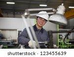 modern industrial machine... | Shutterstock . vector #123455639