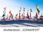 salar de uyuni  bolivia   21...   Shutterstock . vector #1234649197