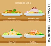 thai food icon set   vector... | Shutterstock .eps vector #1234793764