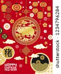 paper cut design of chinese new ... | Shutterstock .eps vector #1234796284