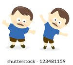 obese man before and after 2 | Shutterstock .eps vector #123481159