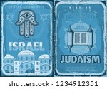 welcome to israel travel retro... | Shutterstock .eps vector #1234912351