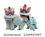Stock photo chinese lion dance during chiness new year celebration 1234937497