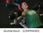 young sexy male bodybuilder...   Shutterstock . vector #1234944301