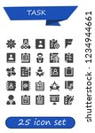 vector icons pack of 25 filled... | Shutterstock .eps vector #1234944661