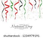 illustration banner or poster... | Shutterstock .eps vector #1234979191