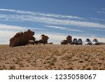 travellers group stopping for a ...   Shutterstock . vector #1235058067