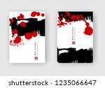 black red ink brush stroke on... | Shutterstock .eps vector #1235066647