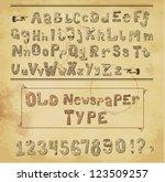 old newspaper type   alphabet... | Shutterstock .eps vector #123509257