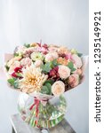 bouquet of fresh spring flowers ... | Shutterstock . vector #1235149921
