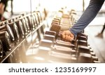 time to pump that iron....   Shutterstock . vector #1235169997