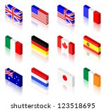 3d flag illustrations. uk ... | Shutterstock . vector #123518695
