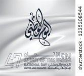 united arab emirates national... | Shutterstock .eps vector #1235208544