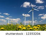 wind farm against blue sky with ... | Shutterstock . vector #12353206