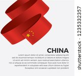china flag for decorative.... | Shutterstock .eps vector #1235332357
