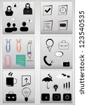 set icons of web  business ... | Shutterstock .eps vector #123540535