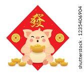 cute cartoon pig with gold... | Shutterstock .eps vector #1235406904