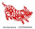 chinese zodiac sign year of pig ... | Shutterstock .eps vector #1235466964