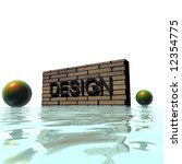 logo design | Shutterstock . vector #12354775