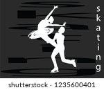 skaters   man and woman   flat...   Shutterstock .eps vector #1235600401