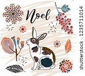 noel card  winter print design.   Shutterstock .eps vector #1235711014