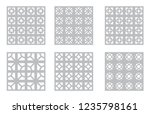 Breeze Block Patterns  Mid...