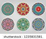 decorative round ornaments set  ... | Shutterstock .eps vector #1235831581