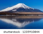 mt fuji  in the early morning....   Shutterstock . vector #1235910844