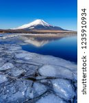 mt fuji  in the early morning.... | Shutterstock . vector #1235910934
