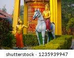 lumbini  nepal   dec 09 2017 ... | Shutterstock . vector #1235939947