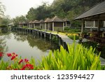 natural resort and hot spa... | Shutterstock . vector #123594427